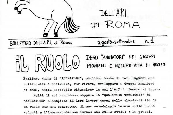 api_roma_bollettino_animatore_197699B1CB98-0DAE-391E-7C0F-23F722EDE94C.jpg